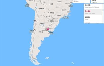 [網站開發] 阿根廷制服地圖上線和切換地圖選單微調