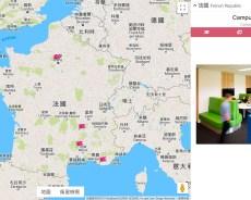 [網站開發] 法國制服地圖上線