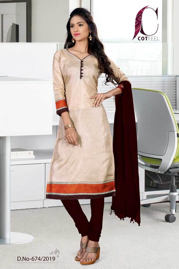 beige-with-coffee-border-tripura-cotton-institute-uniform-salwar-kameez-674