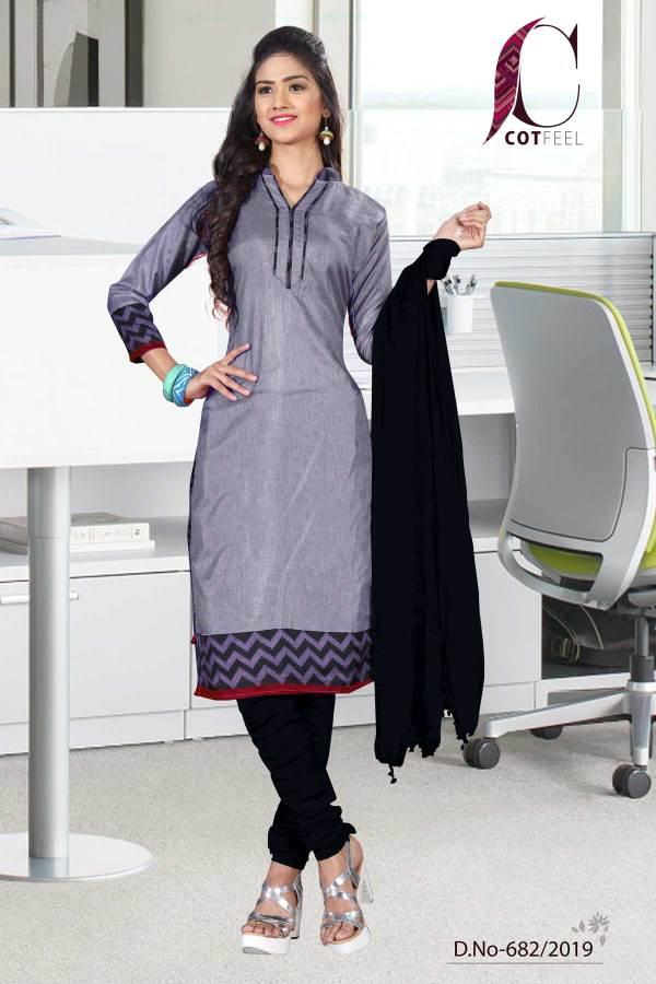 grey-with-black-border-tripura-cotton-hospital-uniform-salwar-kameez-682
