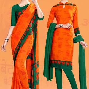 saffron-and-green-bharatiya-janata-party-uniform-sarees-slawar-combo-572-701