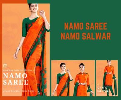 namo-saree-namo-salwar