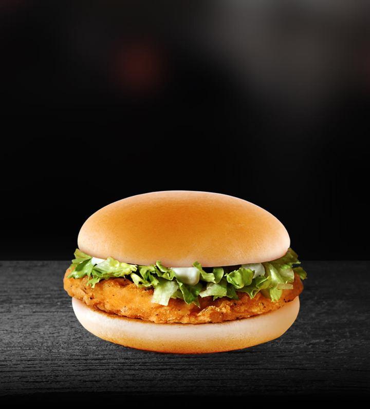 free McDonalds