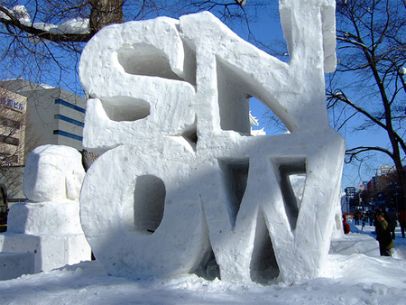 Snow made out of snow