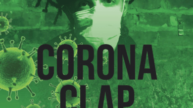 Corona Clap by Dee 1