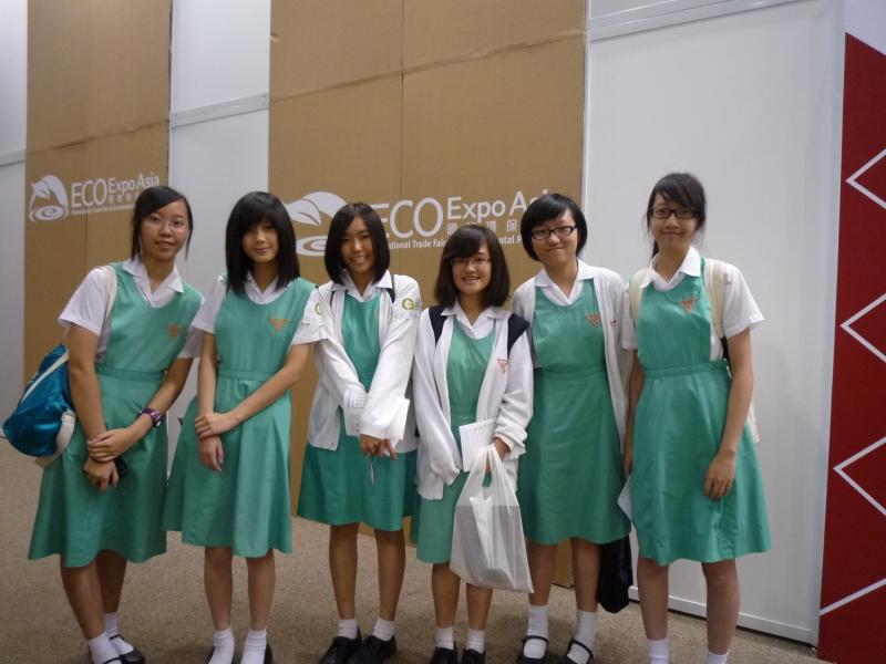 香港 香港島 學校列表   Uniform Map 制服地圖