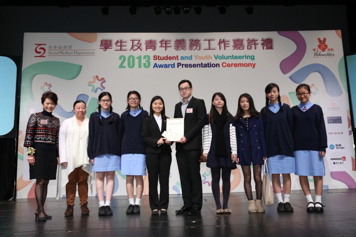 香港中學 香港島學校列表 | Uniform Map 制服地圖