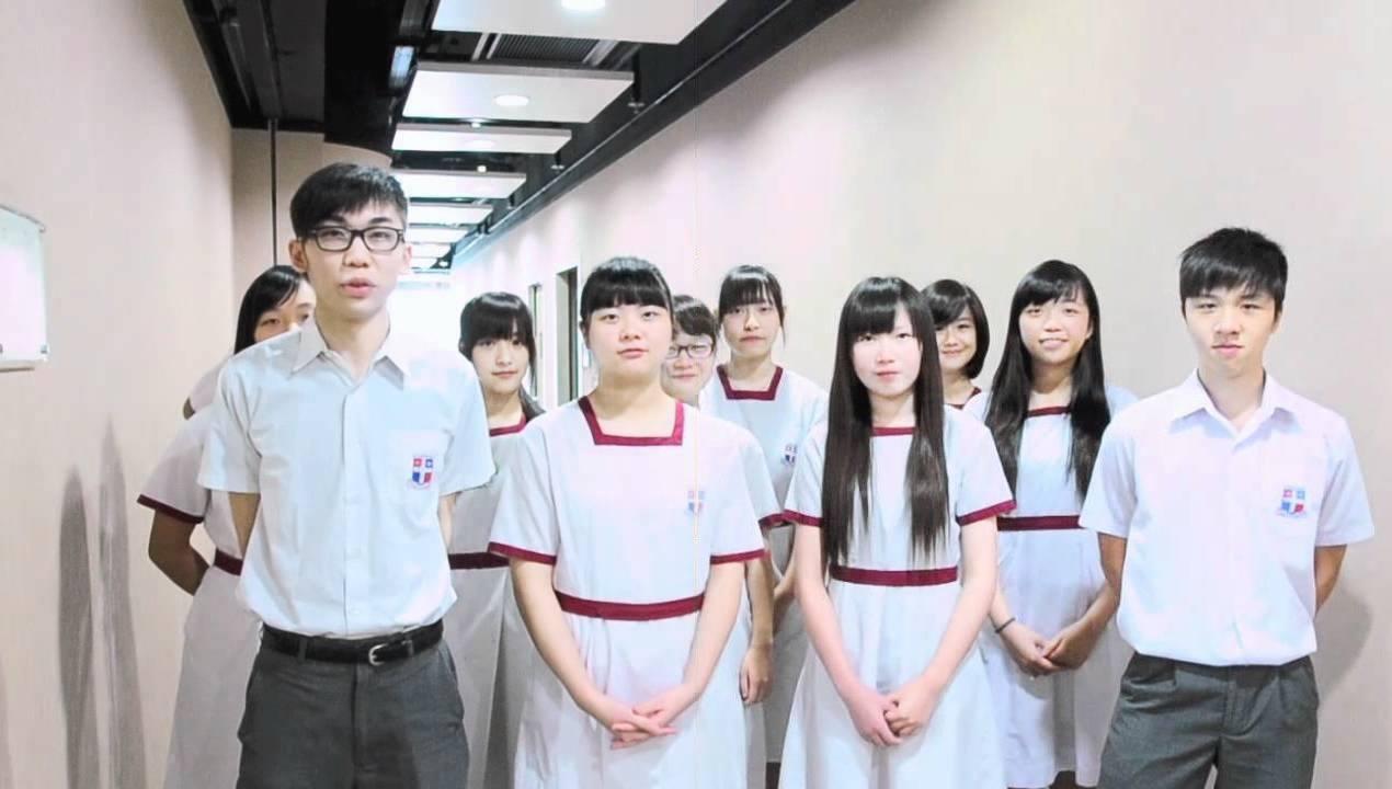 香港 香港島 學校列表 | Uniform Map 制服地圖