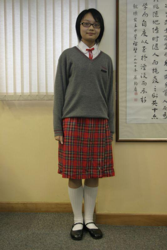 觀塘官立中學