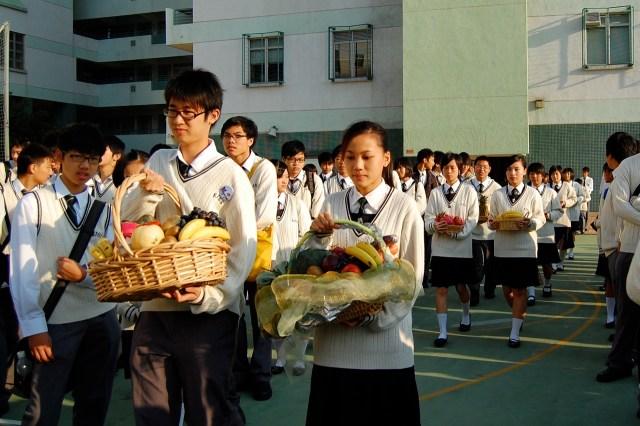 中華基督教會基道中學