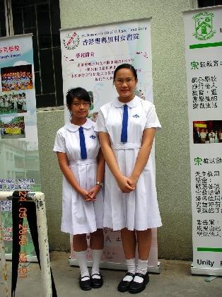 聖瑪加利男女英文中小學