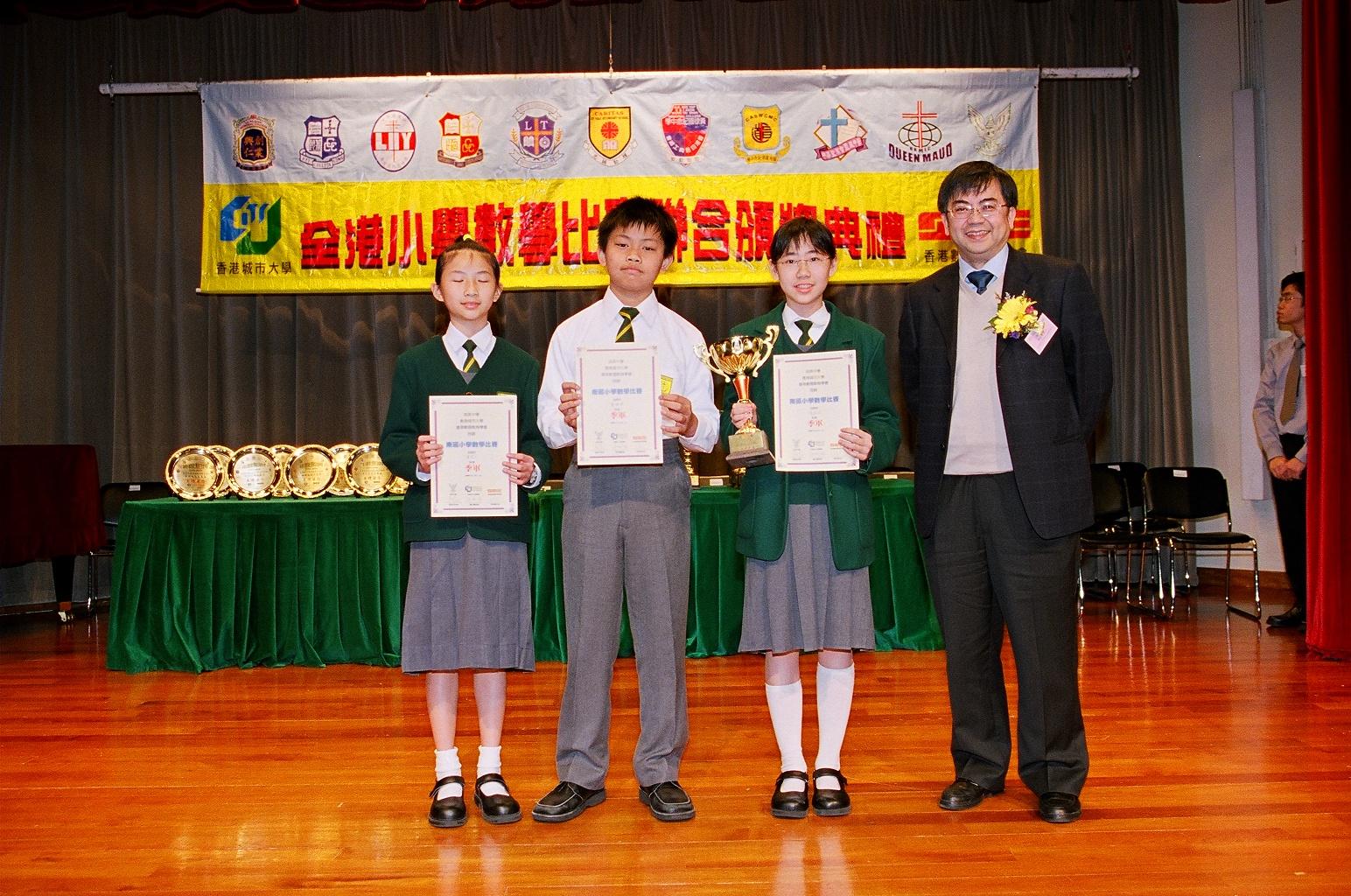 香港中學 新界東學校列表   Uniform Map 制服地圖