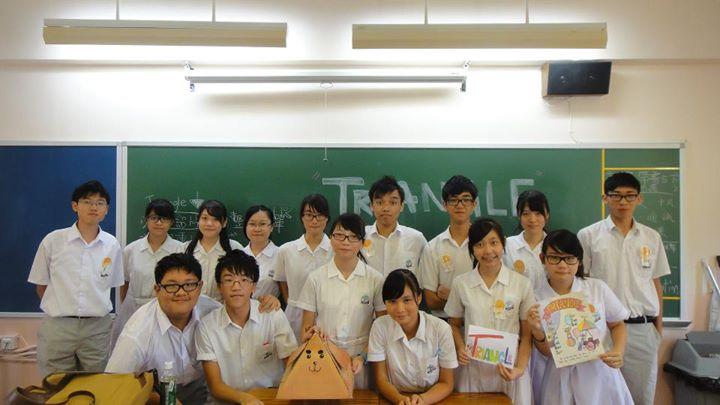 中華聖潔會靈風中學