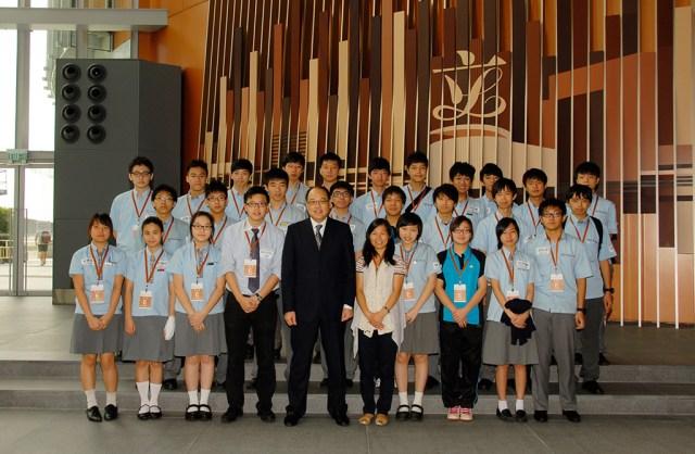 林大輝中學