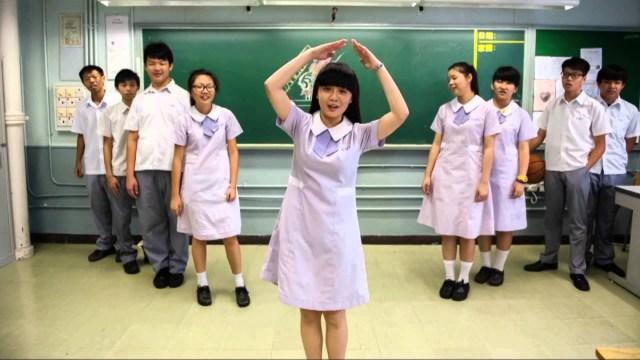 明愛元朗陳震夏中學