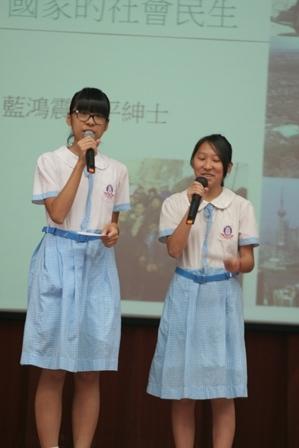 香港 新界西 學校列表   Uniform Map 制服地圖