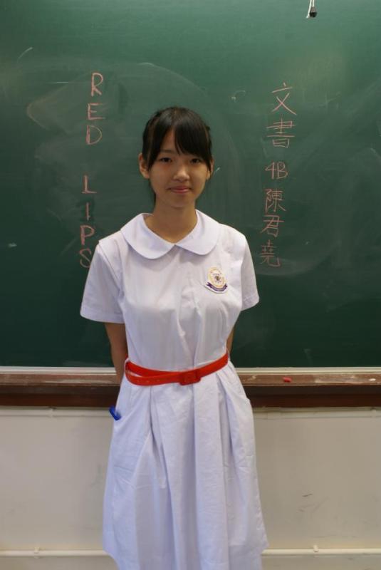 香港中學 新界西 學校列表 | Uniform Map 制服地圖