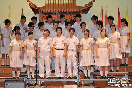 釋慧文中學