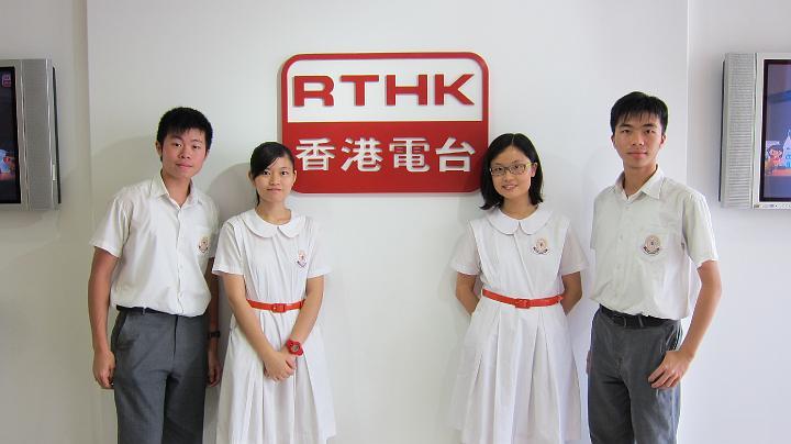 香港中學 新界西學校列表 | Uniform Map 制服地圖