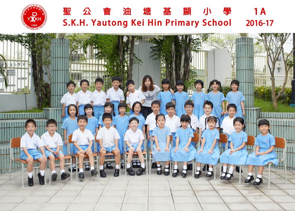 香港小學 相片列表 頁2   Uniform Map 制服地圖