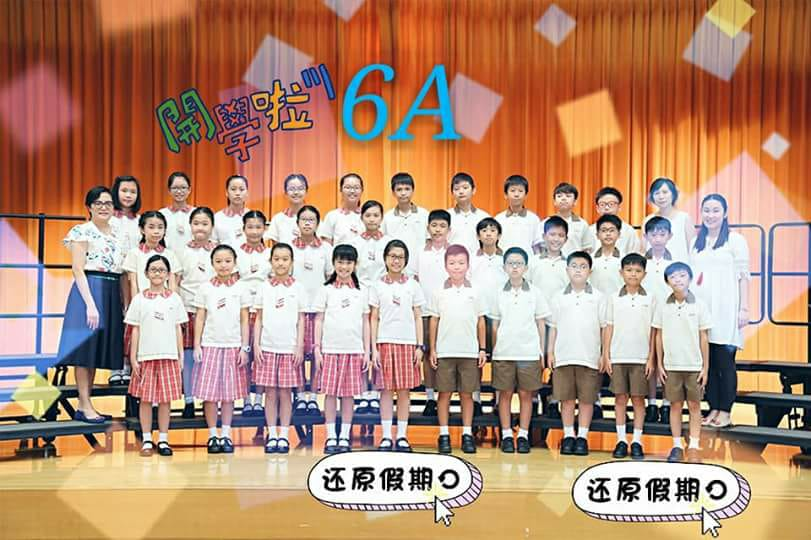 香港小學 相片列表 頁1 | Uniform Map 制服地圖