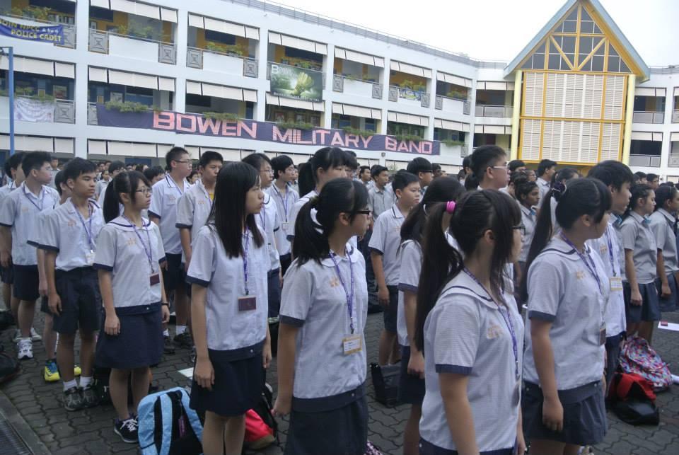 臺灣國中 新北市 學校列表   Uniform Map 制服地圖