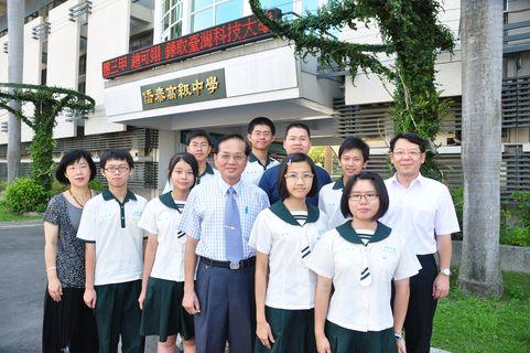 台中市私立僑泰高中國中部