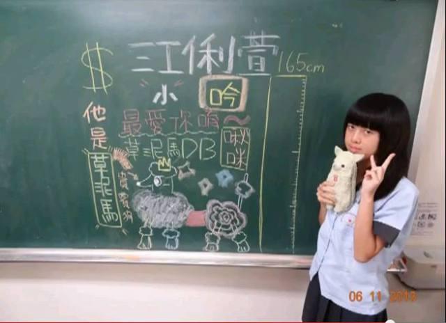 台中市立公明國中