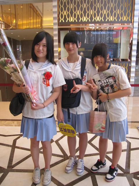 台北市立石牌國中