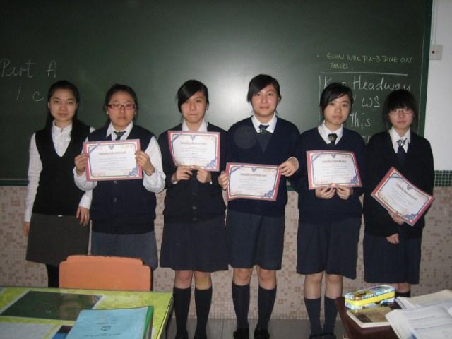 聖羅撒英文中學