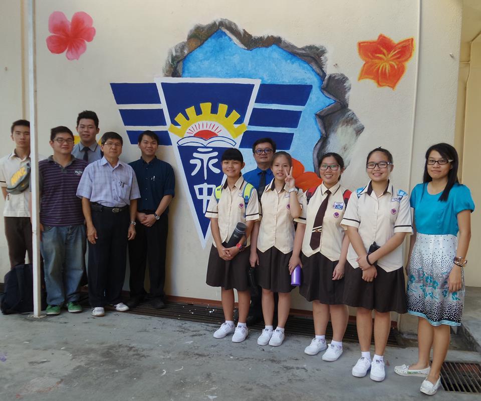 吉兰丹中华独立中学