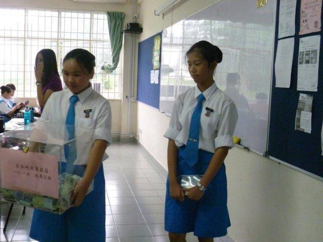 吉隆坡坤成中学