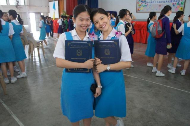 槟城甘仔园修道院国民型中学