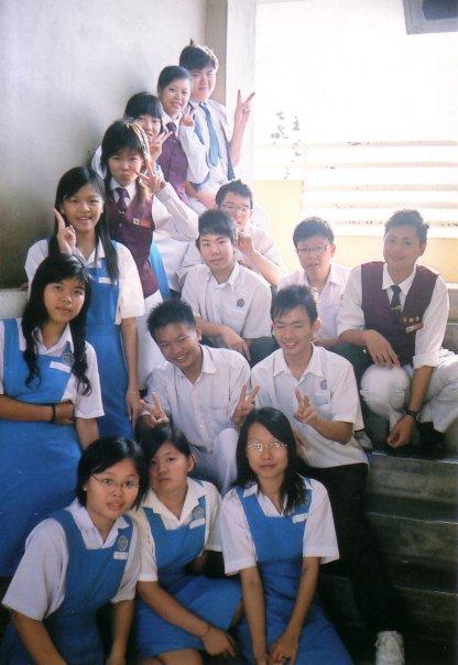 吉辇国民型中学
