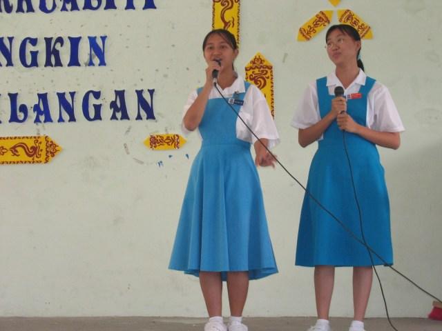 砂拉越诗巫中正国民型中学