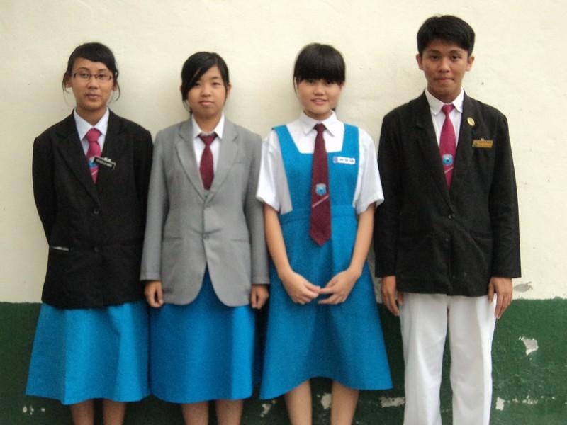 砂拉越泗里街高级国民型中学