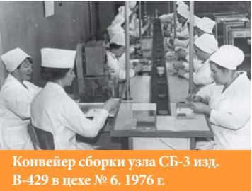 str-52