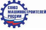 logo souzmashrf