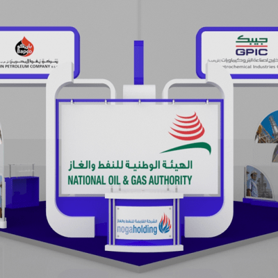 National Gas & Oil Authority