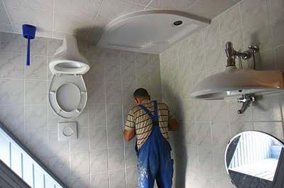 天地が逆さまのトイレ