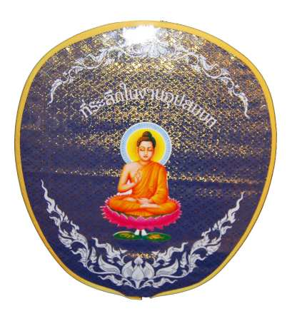 Thai Buddhist Ceremonial Fan B2