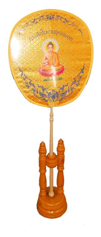 Thai Buddhist Fan and Stand
