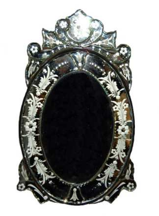 Oval Glass Mirror