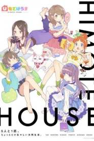 Himote House: A Share House of Super Psychic Girls 2018