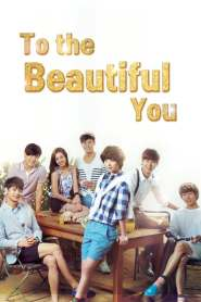 To the Beautiful You 2012