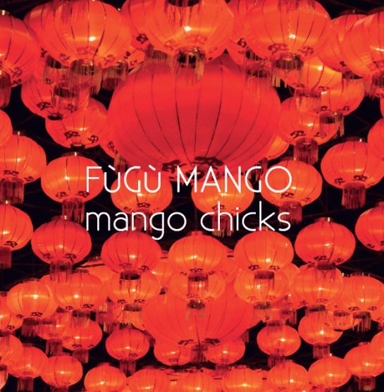 COVER mango chicks