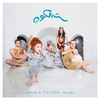 JatOH-LP
