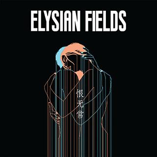 ElysianFields-ToL