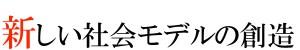 _バナー(活動内容)jpg