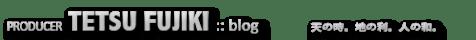 blog title logo